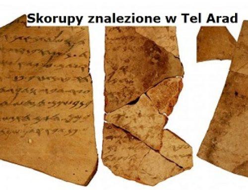Piśmiennictwo w starożytnym Izraelu